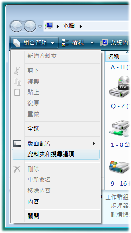 windows installer 封裝 有 問題