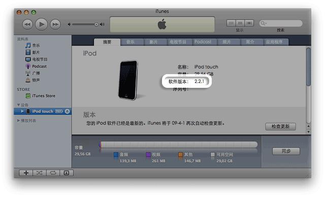 """iTunes""""摘要""""标签"""