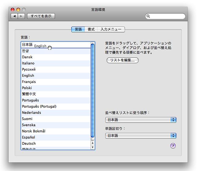 mac 言語変換 88 : 中学二次関数問題 : 中学