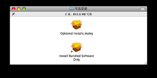 重新安装应用程序_小米应用程序许可_计算机的应我怎么舍得呢用