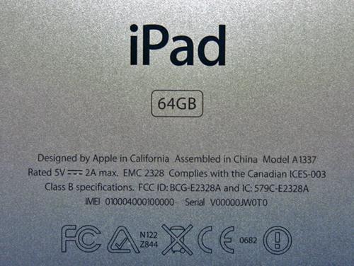 iPad de 64GB