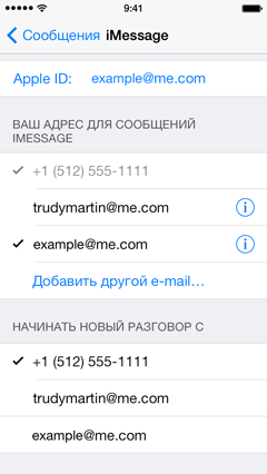 Applecare free phone number search