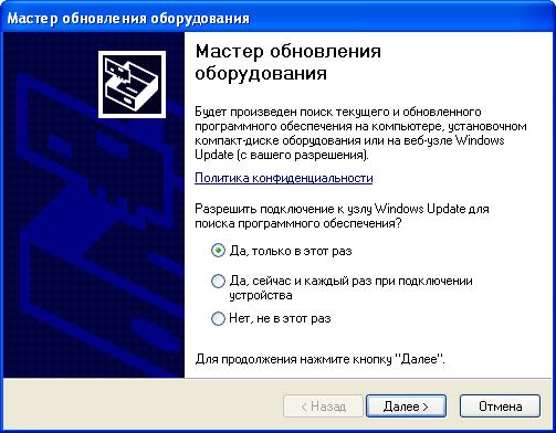 Установка и настройка OpenVPN.