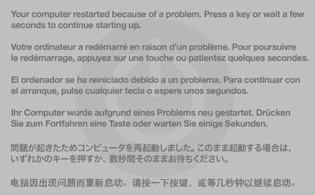 TS3742-ML_Panic-001-en.png