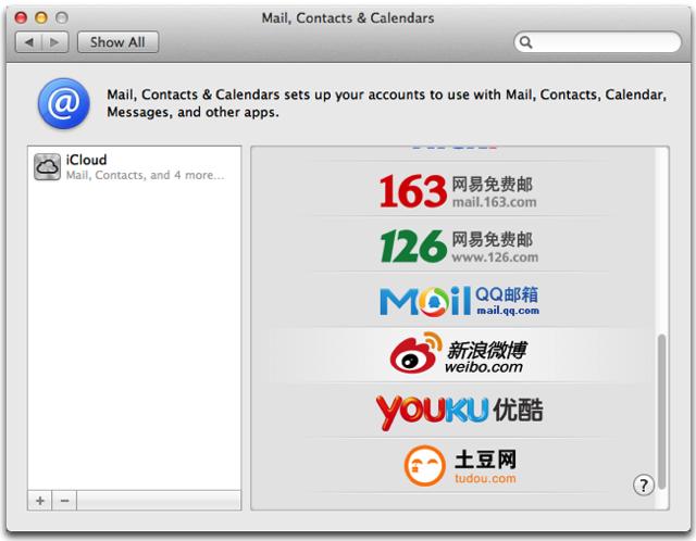 Contacts Calendar Asian Teen 6